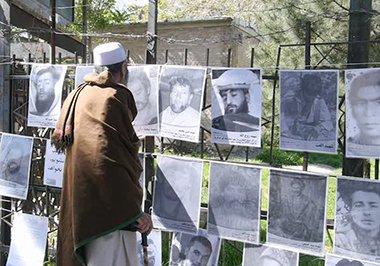 قربانیان خشونتها در افغانستان