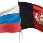 توافق افغانستان و روسیه