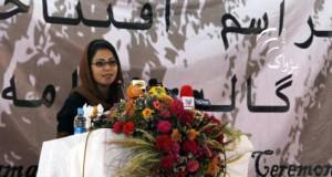 اولین نگارستان هنرهای معاصر افغانستان در کابل گشایش یافت