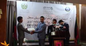 جوانان مبتکر از سوی وزارت مخابرات تقدیر شدند