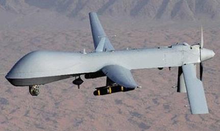وزارت دفاع: مرکز تمرینات داعش هدف حمله قرار گرفت