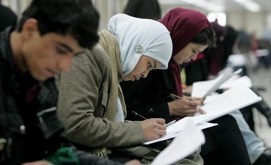 دانشجو اقامت