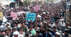 مبارزه بدون خشونت در افغانستان