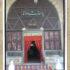 خانه مولانا