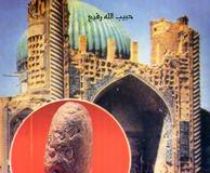 کتاب تاریخ افغانستان