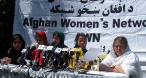 زنان افغانستان نباید فراموش شوند