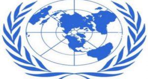 حکومت افغانستان اشتراک خود در اجلاس سازمان ملل متحد را جدی نگرفته است