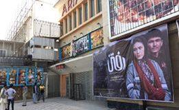 فلم « رفتن » نامزد جایزه اسکار ، در سینما های کابل