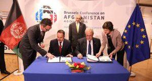 توسعه حکومت داری در افغانستان
