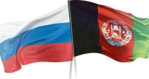 هیات افغانستان در مسکو
