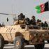 تجهیزات و اسلحه نیروهای امنیتی و دفاعی افغانستان