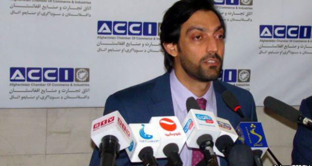 افغانستان مقام نخست « برنامه سرمایه گذاری » در آسیای میانه