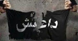داعش در کوه های افغانستان برای حمله به روسيه